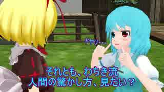 【東方MMD】不機嫌そうなアリス3 ~誰が