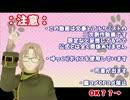 【MMD文アル】引き継ぎ司書とオカシナ図書館【紙芝居】