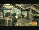 (PS3) MGO メタルギアオンライン プレイ動画2 来るべきMGS4のために・・・ 4