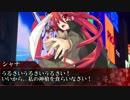 妖刀とシリアスできないゴミどものシノビガミpart3【実卓リプレイ】
