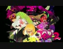 最新映像 Splatoon2「スプラトゥーン2 ヒーローモード PV」HD高画質5/18公開