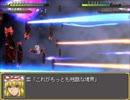 【実況】戦術とか下手な⑨が幻想少女大戦妖を実況プレイpart99