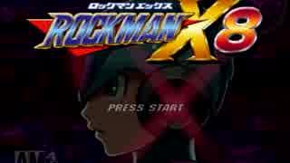 今更ロックマンX8を実況プレイその1