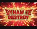 【DYNAMITE DESTROY】デカダン出現が超高確率!ST型特化ゾーン【賞金首2 公式動画】