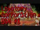 【作業用BGM】 Lobotomy Corporation BGM #8 【ほぼ60分】