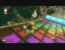 【マリオカート8DX】N64レインボーロード 逆走タイムアタック