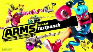 【Nintendo Switch】ARMS タイトルテーマ