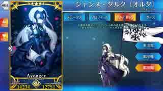 【FGO】サーヴァント達の笑い声だけを集めてみた【Fate/Grand Order】