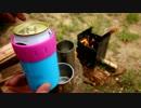 【キャンプ道具】THERMOS保冷缶ホルダーがおすすめ