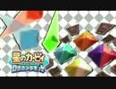 【ロボプラ実況】ポップスターキカイ化計画!!【part7】