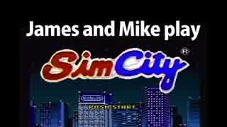 ジェームズ&マイク シムシティ(SNES版)を