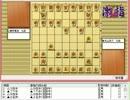 気になる棋譜を見ようその1021(丸山九段 対 菅井七段)