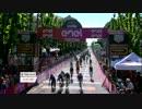 2017 ジロ・デ・イタリア 第13ステージ