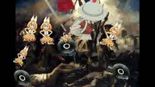 【旅立ちの曲アレンジ】巨大セルリアンに完全勝利したかばんちゃん