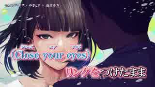 【ニコカラ】セカンド・キス【off_v】