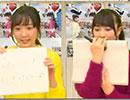 every♥ing!の木戸衣吹 山崎エリイ出演!2017年1月26日【第104回アニメぴあちゃんねる】後半