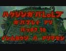 迫真ガバLoL部 Part7(1/2)