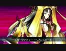 Fate/Grand Order 殺生院キアラ 敵専用ボイス集+プロフィール(ビーストⅢ/R)
