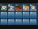 【復刻】帝国神官の帰還 ラピスの気晴らし 皇帝+リーゼ+銀(救世主) ☆3