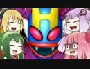 【桃太郎電鉄2010】仲良し(笑)電鉄 96~98年【ボイロカルテット】