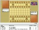 気になる棋譜を見ようその1023(佐藤叡王 対 Pona)