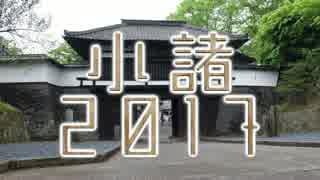 グランフォンドKOMORO(等倍速ダイジェス