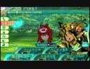 闇と光の世界樹の迷宮5 実況プレイ Part3