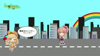 【大槻唯】Radio Happy (regulus Remix)【オリジナルMV】