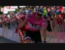 2017 ジロ・デ・イタリア 第14ステージ