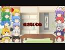 幻想少女大戦紅、完結記念 ゆっくり動画