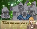 【本丸TRPG部】超絶ふりぃだむにゴリラTRPG!Ⅱ【ゴリラガード】Part2