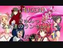 【MUGEN】きゅんっ!乙女達のランセレバトル ぷらす おーぷにんぐ 【強~凶ランク】