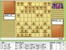 気になる棋譜を見ようその1024(飯塚七段 対 藤井九段)