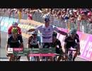 2017 ジロ・デ・イタリア 第15ステージ