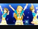 日刊星井美希☆トリオ 『ザ・ライブ革命でSHOW!』 ひまわり畑の思い出