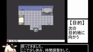 サバイバルキッズ2-脱出!!双子島!-EDコン