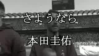 【涙で前が見えない伝説】スーパースター
