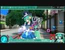 【Project DIVA F2nd】ふつーの魔法少女でごめんなさい。【エ...