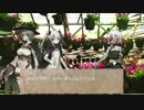 【オリジナル】荒野の二人 PART1-1(後)【ネクロニカリプレイ】