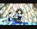 【アイマスREMIX】Bright Blue【鷺沢文香