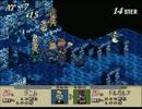 【TO】初期装備縛りオウガ【実況】 Part76