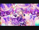 【アイマスREMIX】To my darling...【輿水