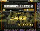 【ZERO】下手打ち黄龍動画part83 5/22【麻雀格闘倶楽部ZERO】