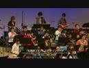 【Niconico Sounds in BRSS】「名探偵コナン」メインテーマ(2...