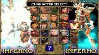 PS2ソウルキャリバー2 キャラクター選択拡
