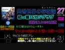 デレステMASTER(+)譜面レベル別メドレー(17年1月~4月編)