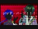【マギ】シアンコンビでレッ/ド・パー/ジ!!!【UTAU式人力+手書き】