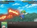 【実況】戦術とか下手な⑨が幻想少女大戦永を実況プレイpart2