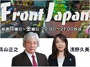【Front Japan 桜】不浄のホメイニ体制を揺るがすテヘラン市議会選挙 / 週刊誌の存在ってなんだ?[桜  H29/5/24]