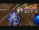 【ほぼ初見】ブレスオブファイアの世界を見に行く【ACT.4】 thumbnail